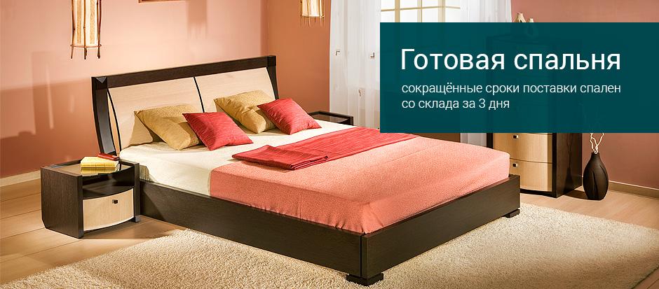 banner-bedroom-3d