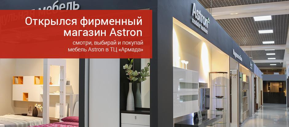 banner-showroom-armada