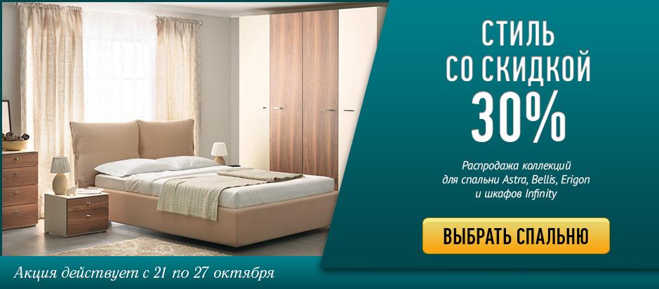 slider-bedroom-sale-30