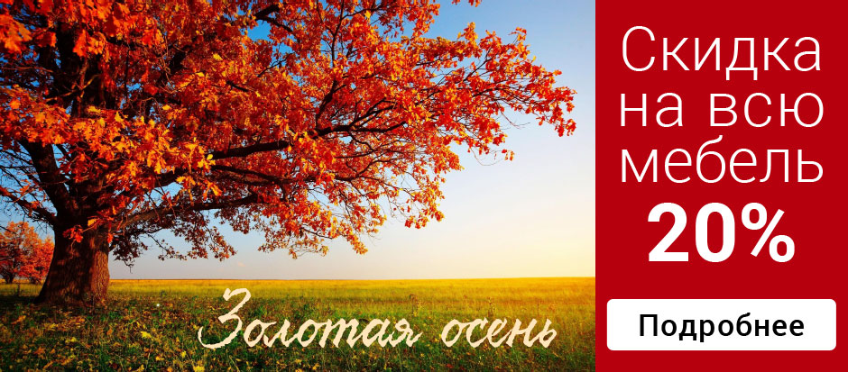 slider-gold-autumn