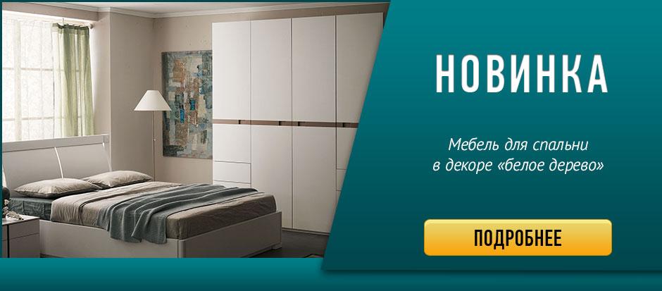 slider-new-white-bedroom