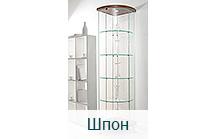 Угловая витрина с гнутым стеклом