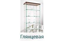 торговые витрины фото